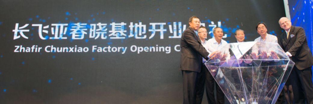 Eröffnung des neuen Werks in Ningbo