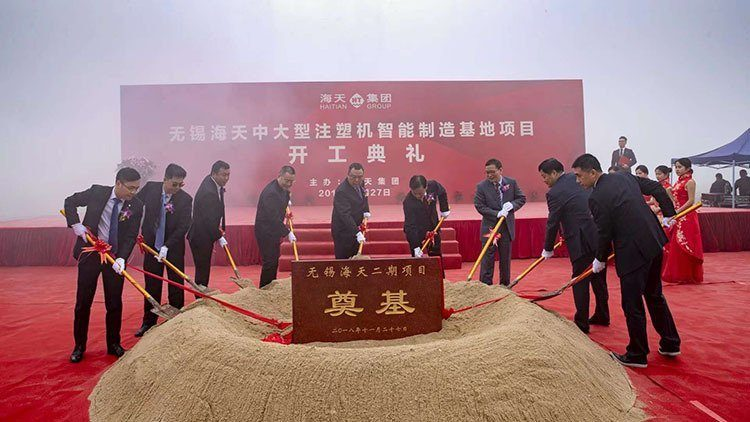 Grand Groundbreaking Ceremony of Wuxi Haitian's New Production Base