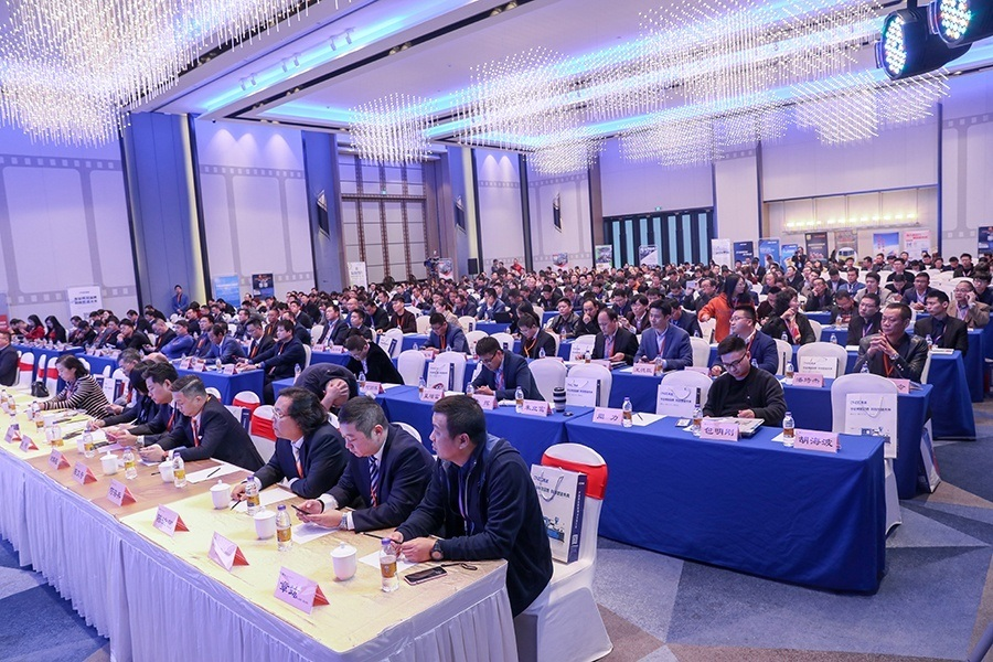 2018 China (Ningbo) New Materials and Industrialization Forum & China Plastics Machinery Industry Development and Innovation Summit Concluded Successfully