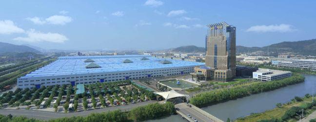 HTI China Headquarter