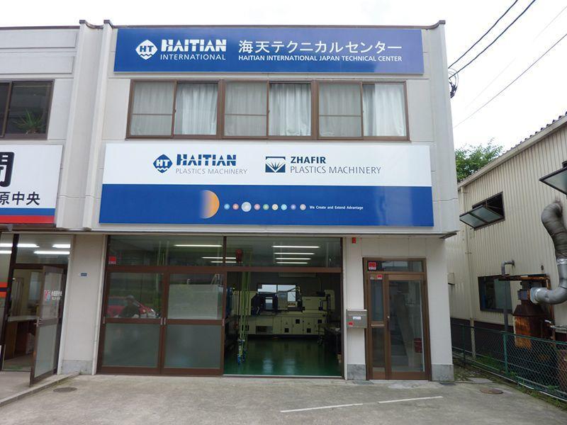 haitian-international-choose-your-region-indonesia-01